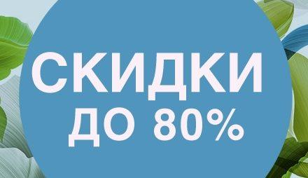 Магазин Татьяны Дугельной