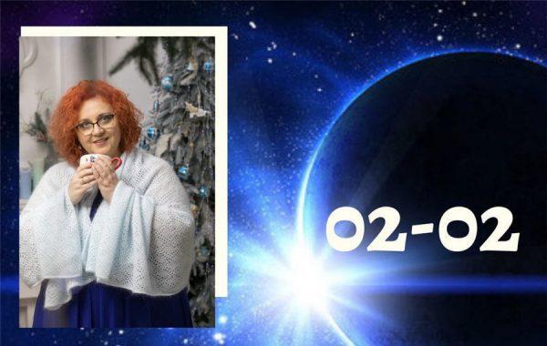 02-02 энергетический портал1