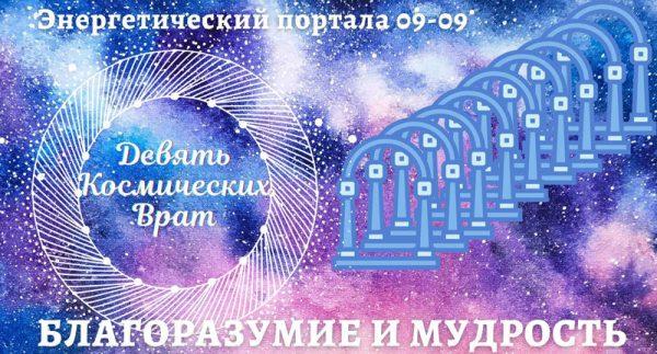 09_09