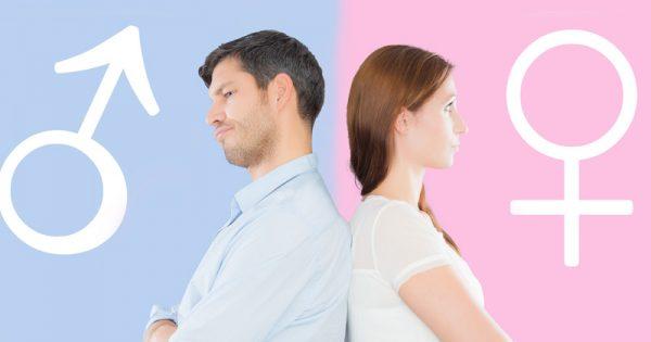 Женское и мужское в вас