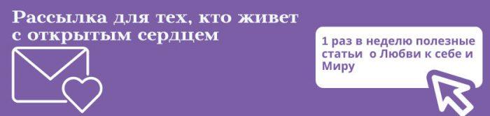 рассылка_широкий баннер_джастклик
